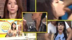 Bukkake Asian Tv Newsreaders,presenters, Facial Spunk – 1 Very Piggy, Fun